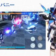 miHoYo、『崩壊3rd』で新A級SP戦乙女「ハッカーバニー(ブローニャ)」が登場 新イベント「ネオンシティ:天穹」を開催