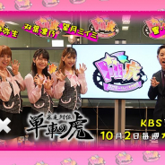 Donuts、『単車の虎』がプロデュースするアイドル番組「ドル虎~アイドルだらけのプロモーション大作戦~」をKBS京都で10月2日25時より放送