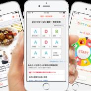 DeNA、ヘルスケアエンターテインメントアプリ「kencom」が愛媛県の成果連動型民間委託事業に採択 昨年11月の山梨県に続き2例目に
