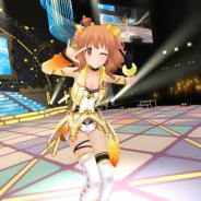 【PSVR】『デレVR』の追加DLC楽曲「Orange Sapphire」配信開始 諸星きらり☆が新登場