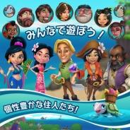 【米Google Playランキング(9/26)】Kingの新作『Paradise Bay』のAndroid版が急上昇! 気になる北米版『ポケとる スマホ版』も堅調