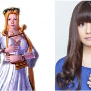 SUBETE、『タイタン:神々の戦争』の主要キャラの声優を発表! 「女神カリオペ」役に明坂聡美さん、主人公(女)役に有野いくさん サイン色紙が当たるキャンペーンも