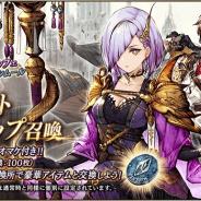 スクエニ、『FFBE 幻影戦争』で新ユニット「キルフェ」&「シムール」登場! 新ユニットピックアップ召喚を1日より開催