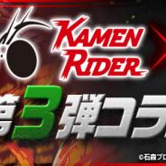 ガンホー、『パズル&ドラゴンズ』で『仮面ライダー』シリーズコラボ第3弾を7日より開催決定! 「仮面ライダーセイバー」など新たなライダーも参戦