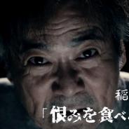 Niantic、10月21日より『ポケモンGO』で実施するハロウィンイベントに合わせて稲川淳二さんのハロウィン怪談が楽しめる動画を公開