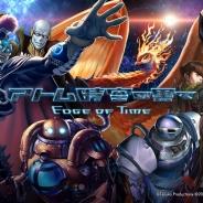 アクティブゲーミングメディア、 DMM GAMES版『アトム:時空の果て』の正式サービスを開始! OβTからデイリークエストやチャットシステムが実装