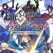 ノーツ(TYPE-MOON)、「Fate/Grand Order イラストコンテスト」を「pixiv」内で開始!