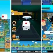 コアゲームス、街づくりアプリ『街コロ』をApp Storeで配信を開始…『パンツァードラグーン』の二木幸生氏がディレクター