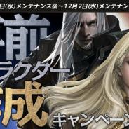 NCジャパン、 『リネージュM』の次期大型アップデートで実装する新変身&新紋様を公開! 新職業の事前キャラクター作成キャンペーンも