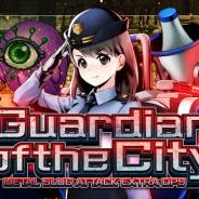 SNK、『METAL SLUG ATTACK』でイベント「Guardian of the City」開催! 「カナエ(SRユニット)」「常夏ジゼ(Rユニット)」が新登場
