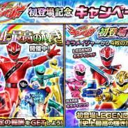 バンナム、『スーパー戦隊レジェンドウォーズ』にてキラメイジャー初登場記念キャンペーンを開催!