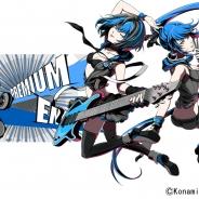 コナミアミューズメント、バンド演奏SLG『GITADORA Tri-Boost Re:EVOLVE』の稼働開始