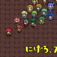 インディゲームデベロッパーのチームムロスタ、カジュアルアクションゲーム『にげろ、スライム』をApp StoreとGoogle Playでリリース