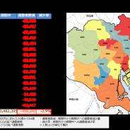 コロプラ、位置情報ビッグデータを活用し「テレワーク・デイズ 2018」の効果測定を実施 東京23区合計で約41万人の通勤者減少を確認