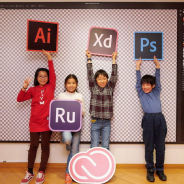 CA Tech Kidsとアドビ、サイバーエージェント、共同プロジェクト「Kids Creator's Studio: Season 2」開始…小学生を対象とした次世代クリエイターの育成に取り組む
