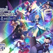 FGO PROJECT、『Fate/Grand Order』が近日中に配信予定のAndroid 10.0の動作状況を確認中と発表 対応完了までOSアップデートを控えるよう警告