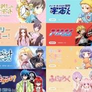 LINE、「LINEマンガ」でLINEマンガ編集部発のフルカラー・オリジナル作品の無料連載を開始