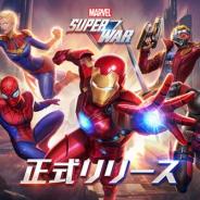 Netease Games、マーベル初の5v5対戦モバイルゲーム『マーベル スーパーウォー』の正式サービスを日本、韓国、豪州、ニュージーランドで開始