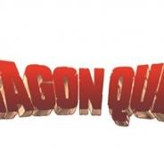 スクエニ、スマホ版『ドラゴンクエスト』シリーズ8作品で本日より6月2日まで特別セールを実施