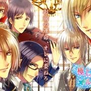 ディスカス、乙女ゲームブランド「マカロンアラカルト」の新作恋愛SLG『極上スイート☆ルームメイト』をリリース