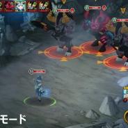 ゲームヴィルジャパン、ファンタジーRPG『エルンサガ』が生まれ変わる大型「ミラクル」アップデートを実施 バトルスピード3倍速追加など