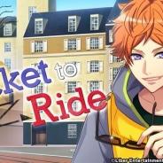 リベル、『A3!』でSSR皇天馬らが登場するスカウト「Ticket to Ride」を開催中! 売上ランキングではTOP20に浮上