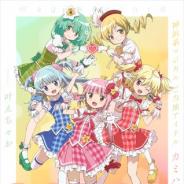 アニプレックス、『マギアレコード』より神浜系マジカルご当地アイドル「カミハ☆マギカ」のデビュー