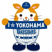 ドワンゴ、ニコニコ生放送に「横浜DeNAベイスターズ応援ギフト」を8月4日の生中継から導入開始 観戦の制限が続く球団を支援