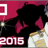 【TGS2015】アンビション、TGS2015特設サイトを公開…未公開の新作RPGも出展、イベントには結月春菜さん、佐藤拓也さん、赤崎千夏さんらが登場