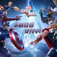 Netease Games、『マーベル スーパーウォー』の事前登録を日本、韓国、オーストラリアに向けて開始