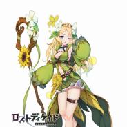 ブシロード、『ロストディケイド』にて新キャラクター「ユナ<太陽の祭司>(CV:優木かな)」を追加