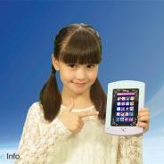 セガトイズ、タブレット型トイ「ディズニーキャラクターズ マジカルパッド ~ガールズレッスン~」を11月より発売 66のアプリ、111種類の遊びを搭載