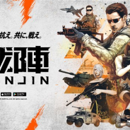 UUUM、陣取り型オンラインシューティングゲーム『戦陣−SEJIN−』を発表…ティザーサイトやティザーPVを公開 18日からCβT参加者の募集も
