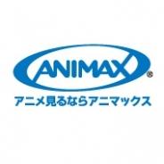 アニマックス、16年3月期の最終利益は11億8400万円…アニメ専門チャンネル「アニマックス」を運営