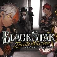Donuts、ワルメン育成&リズムゲーム『ブラックスター –TheaterStarless-』を配信開始!!