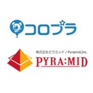 コロプラ、PSP『パタポン』シリーズの制作を務めた株式会社ピラミッドを子会社化 スマホゲームの開発体制をより強固なものに