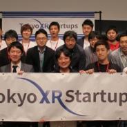 Tokyo XR Startups、 第6期インキュベーションプログラムを8月6日に開催 ブロックチェーンへの支援も
