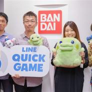 【LINE QUICK GAME特集⑤】トーク機能で生きている「たまごっち」を実現…生活の一部として楽しめる『LINEで発見!! たまごっち』の魅力に迫る