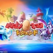 ゲームロフト、『ドラゴンマニア・レジェンド』のアップデートを実施…デイリーチャレンジや新しい島の追加など
