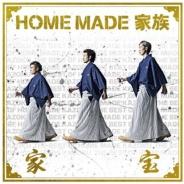 KONAMI、『jubeat plus』で「HOME MADE 家族」とのコラボパックを配信…「少年ハート」「マモルベキモノ」など4曲を収録