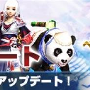 Snail Games、『九陰-Age of Wushu-』の大型アップデートを実施 ペット育成システムや陣営戦などを追加