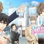 ボルテージ、恋愛ドラマアプリの英語翻訳版『Our Two Bedroom Story(上司と秘密の2LDK)』をリリース