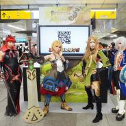 2018年の期待作『ドラゴンネストM』がいち早く遊べる体験会がJR秋葉原駅構内で3日間限定で開催中! 限定グッズがもらえる! 人気コスプレイヤーも登場!