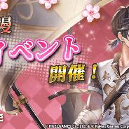 Kakao GamesとNGELGAMES、『ロードオブダイス』で新ダイサーが取得できる桜イベントを開催! 新スキン「ビーホルダー」実装