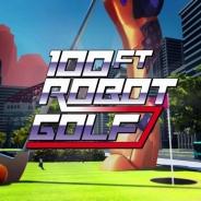 巨大ロボットに乗ってゴルフするPSVR対応『100ft Robot Golf』 ミサイルで他プレイヤーへの妨害も可能なファイティングスポーツ