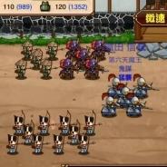 台湾Unalis、スマホ向けゲームブランド「Ucube.Games」を立ち上げ…第一弾は戦略SLG『戦国の覇業~夢のモノノフ軍団を作ろう~』をリリース