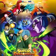 バンダイ、『スーパードラゴンボールヒーローズ』から誕生したオリジナルストーリーのプロモーションアニメを7月1日より配信開始!