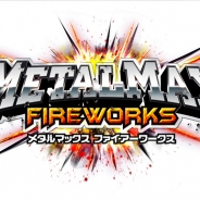 KADOKAWA、『METAL MAX FIREWORKS』のサービスを2016年8月31日をもって終了