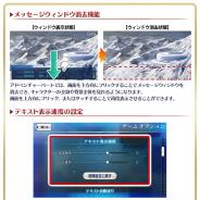FGO PROJECT、『Fate/Grand Order』のお助けTIPS集を更新 ADVパートで画面全体を表示やメッセージ速度について
