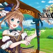 GameBank、新作RPG『強くてNEW GAME』の配信開始予定日を3月下旬から4月下旬に変更 ゲームバランスの調整などクオリティアップのため